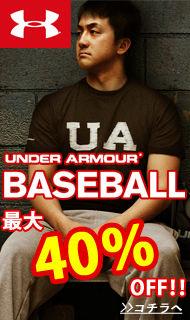 2012_ua_baseball