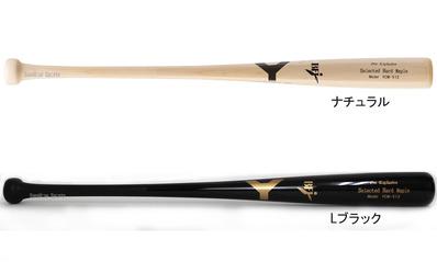 ヤナセ 硬式 木製バット YCM-512