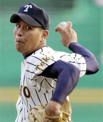帝京高校 大田阿斗里投手 ザナックス2