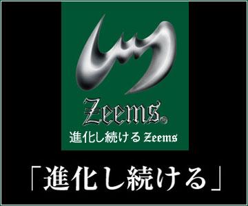 zeems-top