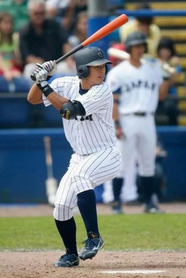 早稲田大学 中村選手 SSK バット 日本代表