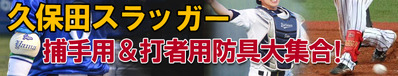 14-2-trainingstyle