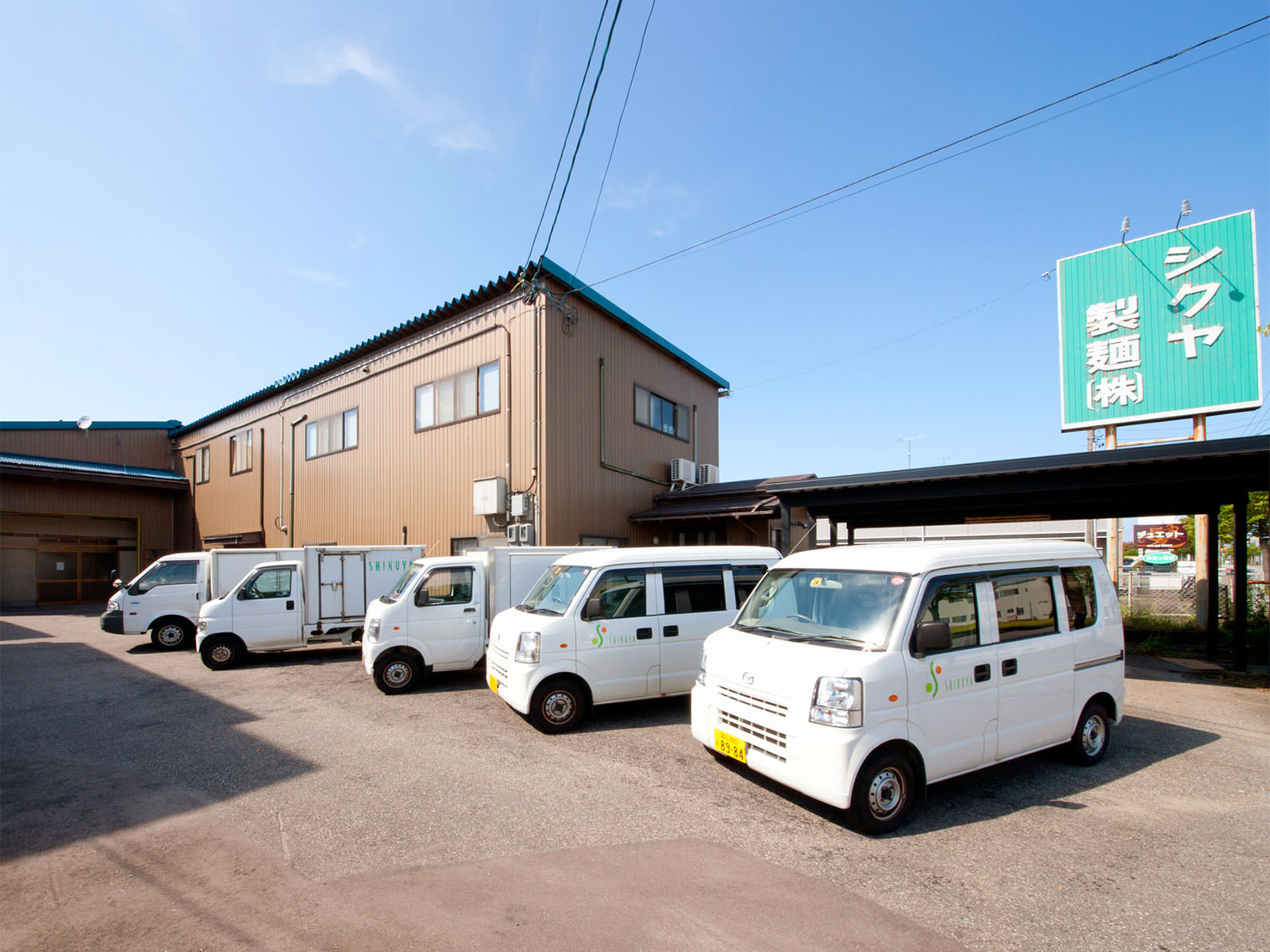 北陸 富山県高岡市のシクヤ製麺 アクセス