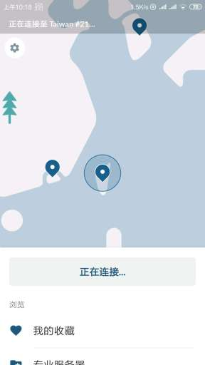 NordVPN does NOT work in China