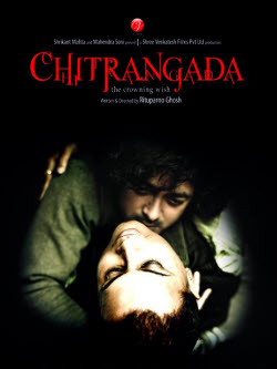 Chitrangada-The-Crowning-Wish-2012-Bengali-Movie-Watch-Online