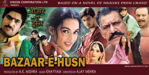 Bazaar-E-Husn-2015-Hindi-DVDRip