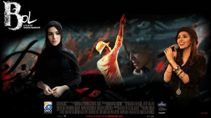 Bol-2011-Pakistani-Movie-DVDRip-720p