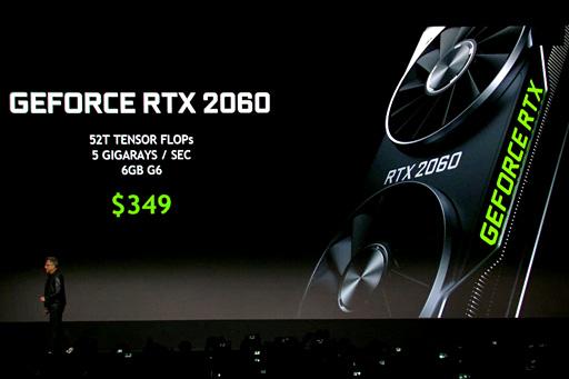 画像(004)「GeForce RTX 2060」発表。搭載カードは349ドルで1月15日発売予定