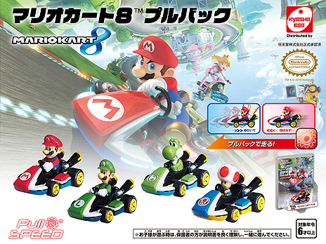 """Image (008) Kyosho to release """"Super Mario"""" R / C heli, drone, pullback car, slot car etc as Nintendo licensed products in Japan"""