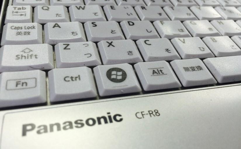 CF-R8 | Panasonic