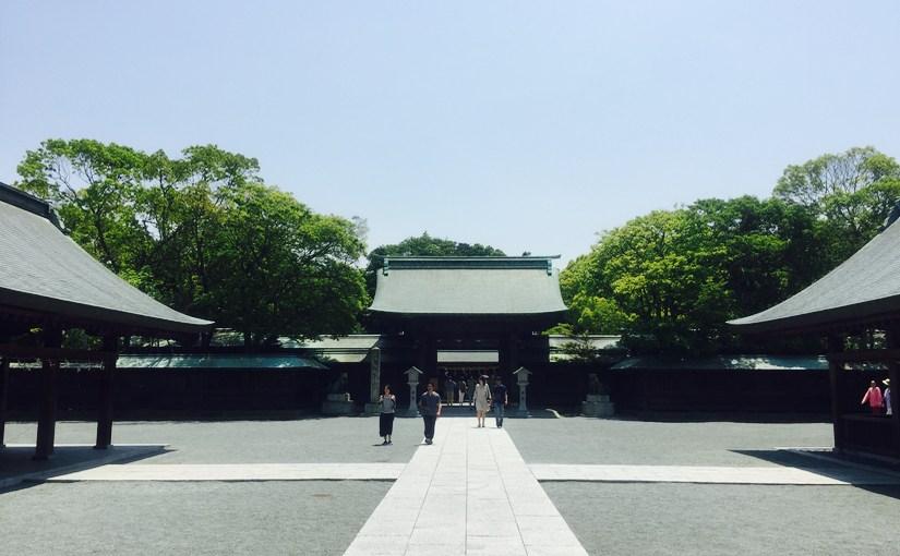 宗像大社 拝殿