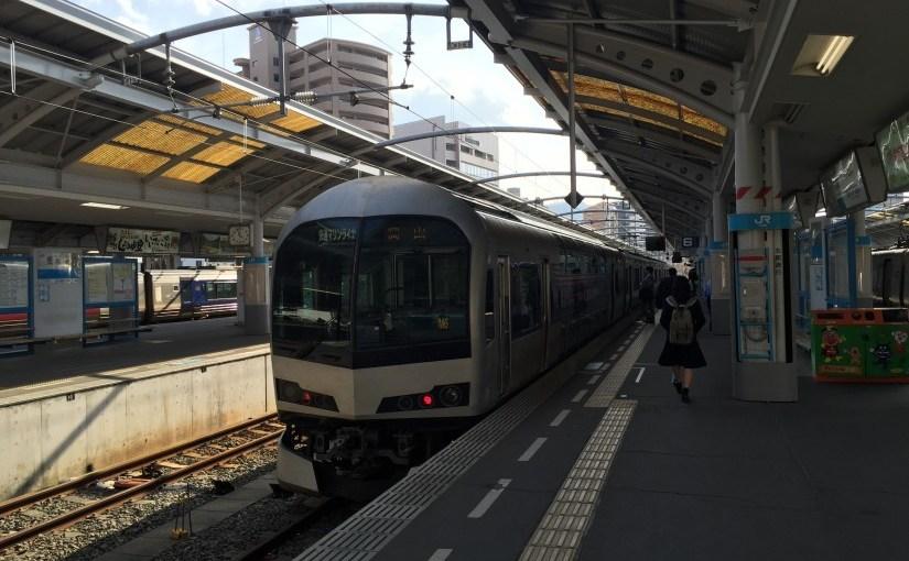 JR四国5000系電車