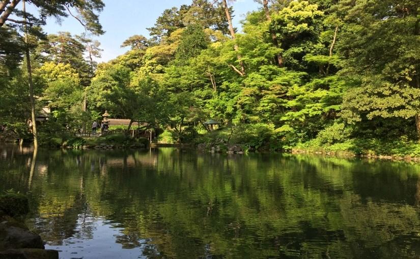 石川県金沢市にある兼六園に行った話