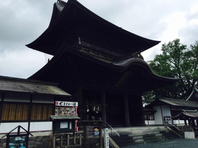 阿蘇神社 | 山門