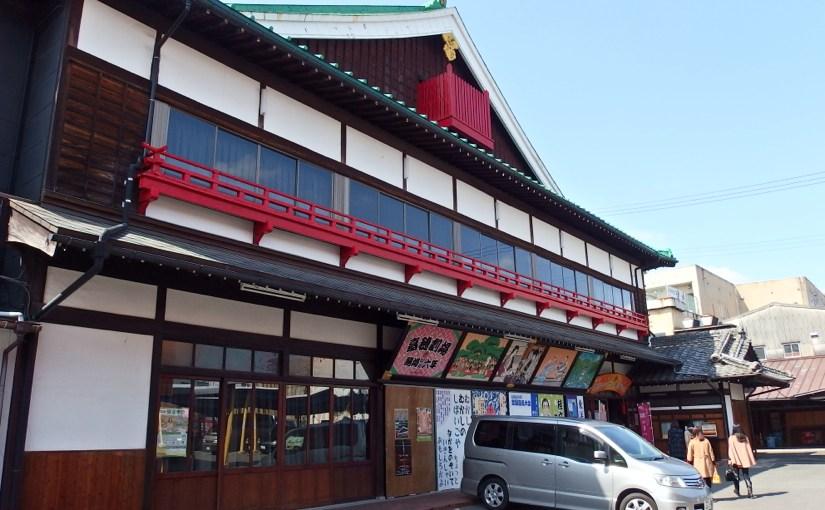 嘉穂劇場 | 福岡県飯塚市