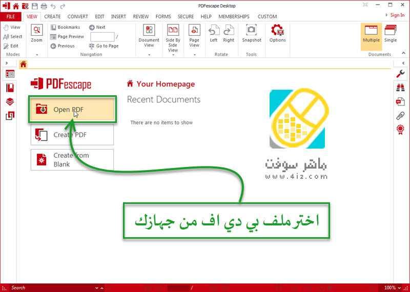 تحويل pdf الى word يدعم العربية بدون اخطاء اون لاين