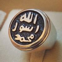 كتاب وداع الرسول لأمته للكاتب سعيد القحطاني