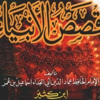 كتاب وصف الجنة من الكتاب والسنة و الطريق الموصل إليها ...