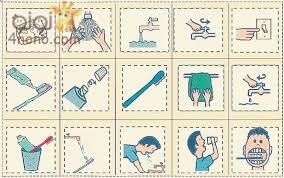 انشطة لتنمة الادراك البصرى لطفلك