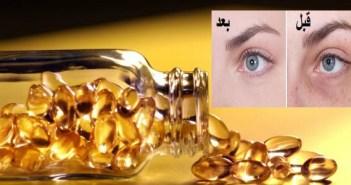 طرق استخدام فيتامين E للعناية بمحيط العين