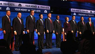 Second GOP debate