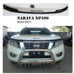 NAVARA NP300 Bonnet guard white