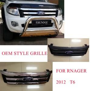 OEM Grille for ranger 2012