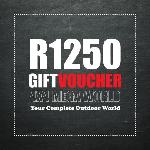 MW Gift Voucher R1,250