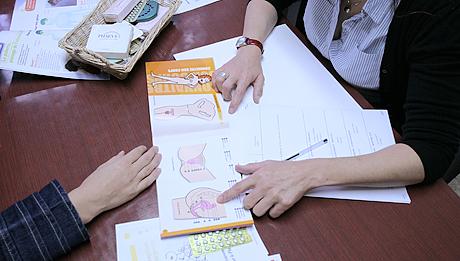 Un centre du Planning familial © Centre de documentation du Planning familial
