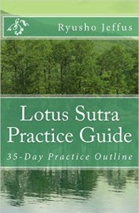 Lotus Sutra Practice Guide bookcover