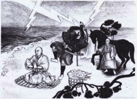 Illustration Nichiren at Tasunokuchi