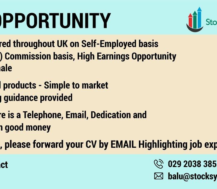 Job Opportunity – StockSystemsUk