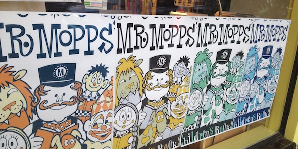 Mr Mopps bookstore in Berkeley