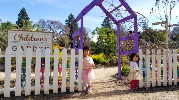 heather farm park childrens garden