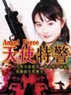 林俊賢演過的電影大全(全部)_所有林俊賢主演的電影有哪些?