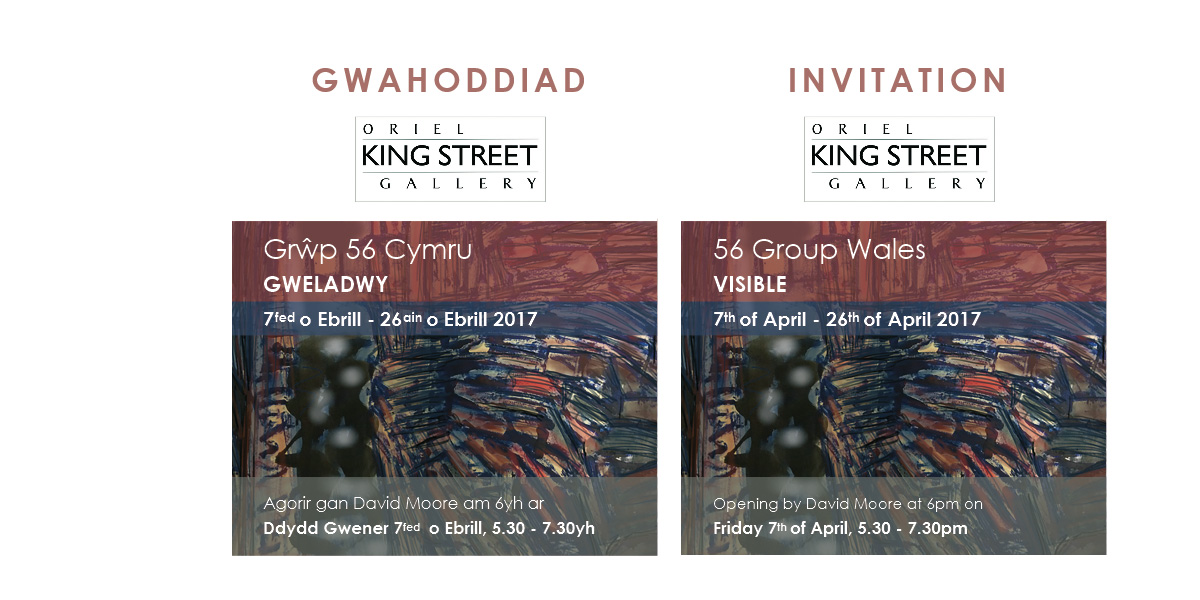 Invitation to the Private View of 'VISIBLE', 56 Group Wales exhibition, Oriel King Street Gallery, 7th -26th April 2017