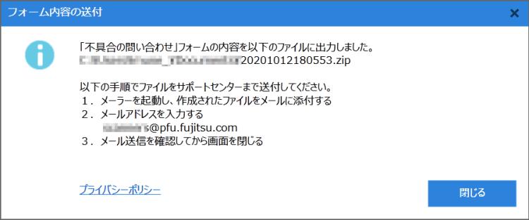 ScanSnap iX1500からScanSnap Cloudに接続できなくなってドキュメントスキャンができなくて困っている話しの図