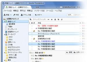 main-feature-screen-win-20120904