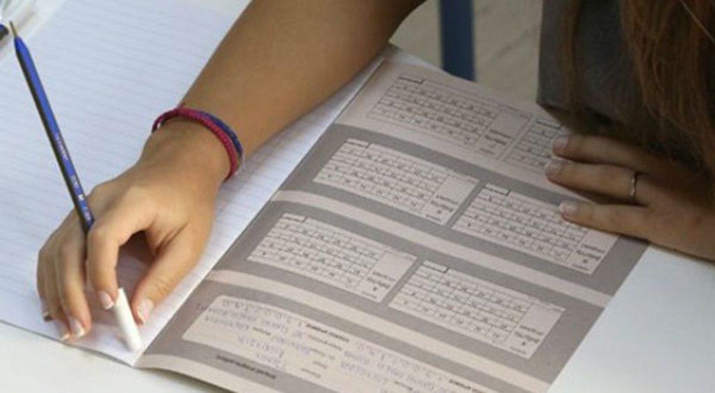 Χρονοδιάγραμμα δήλωσης υποψηφιών για συμμετοχή στις Πανελλαδικές Εξετάσεις