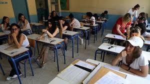 Καθορισμος προγραμματος πανελλαδικων εξετασεων ετους 2019 ειδικων μαθηματων των υποψηφιων για εισαγωγη στα οικεια Τμηματα