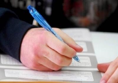 Πανελλαδικές εξετάσεις των υποψηφίων με αναπηρία και ειδικές εκπαιδευτικές ανάγκες