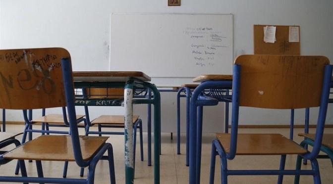Ανακοινωση των μαθητων/τριων του 5ου ΓΕΛ Ηρακλειου