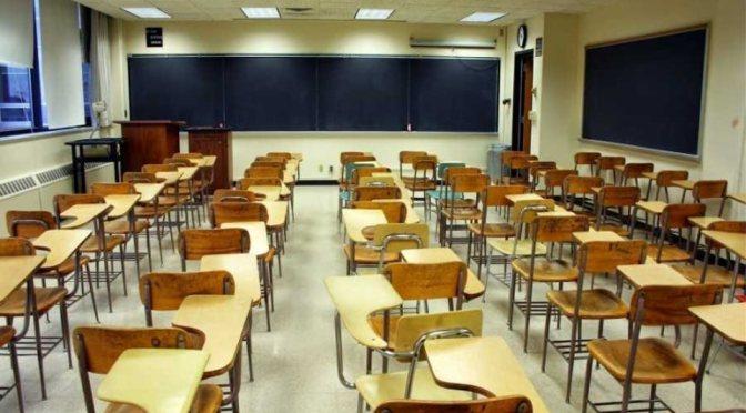 Απαλλαγή μαθητών/τριών από την ενεργό συμμετοχή σε μαθήματα