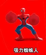 麥當勞開心樂園餐玩具神奇蜘蛛俠 - 5iKFC電子優惠券