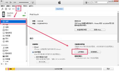 【技巧帖】七大妙招將iPhone照片匯入電腦 輕鬆簡單備份iPhone照片