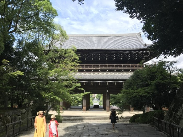 Chionin Kyoto