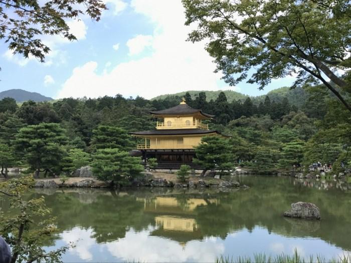 Kikakuji Kyoto