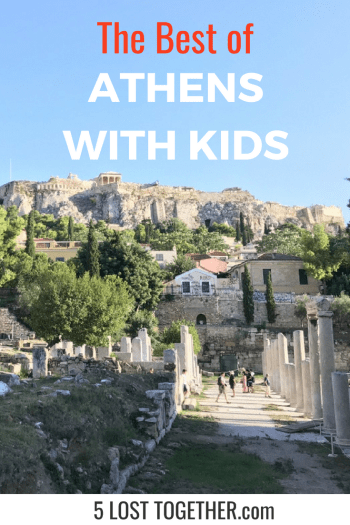 things to do in Athens with kids