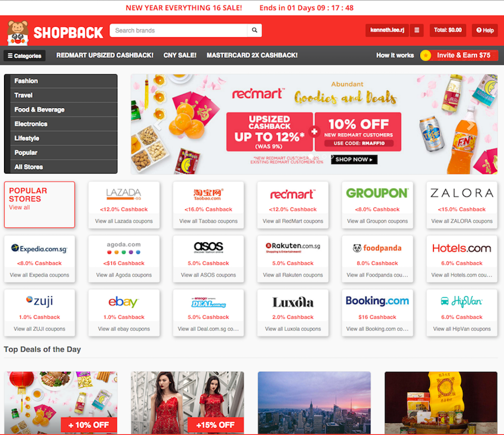 ShopBack main Screen