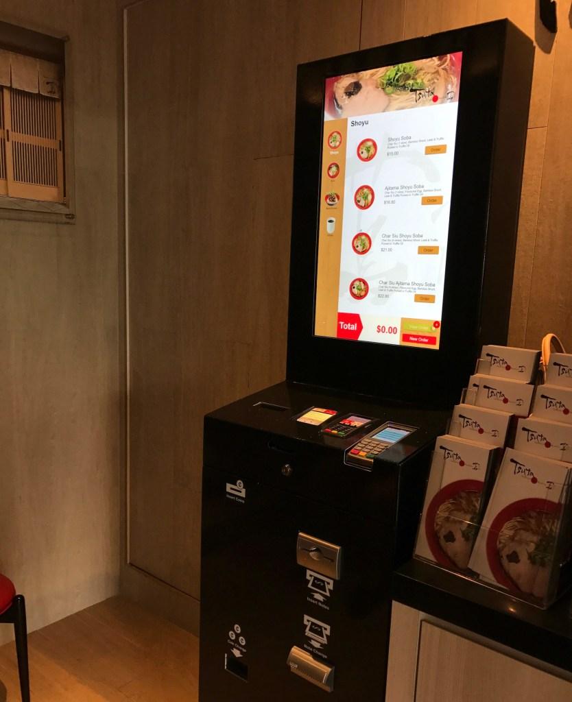 tsuta-payment-kiosk